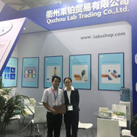 case China Analytica